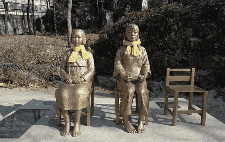 Japanese Comfort Women resolution requires empathy for South Korea